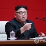 """크렘린궁 """"김정은 위원장, 이달 말 방러"""""""