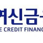 여신금융협회, 강원 산불피해 성금 1174만원 전달