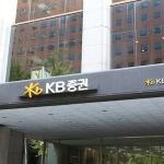 [증권가 이색 승부처] ③ KB증권, 보고서에 목소리 담는 '반향' 일으켰다
