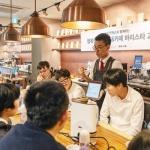 SPC그룹, 장애인 직원 대상 커피∙제빵 교육 진행
