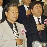 김대중 전 대통령 장남 김홍일 전 의원 별세…향년 71세