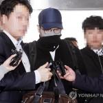 '변종마약 혐의' 현대그룹 3세 인천공항서 체포