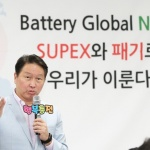 최태원 회장, SK이노베이션 공장 방문…배터리 사업 격려