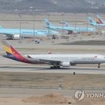 뒤숭숭한 항공업계…정부, 국적기 400대 전수 점검