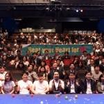 주재중 하나생명 사장, 임직원들과 뮤지컬 '난타' 관람