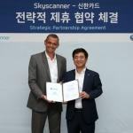 """신한카드 """"신한페이판에서 전세계 최저가 항공권 구매 가능"""""""