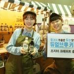 코카콜라, 대용량 듀얼브루 커피 '조지아 크래프트' 출시