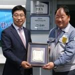 황윤철 경남은행장, 상생협력 파트너기업에 '삼녹' 선정