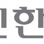 신한은행, '퇴직연금 미래설계 가이드' 발간