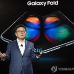 삼성, 갤럭시 폴드 출시 잠정 연기…화면 결함 논란