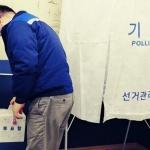 한국지엠 노조, 'GMTCK 단협 반발' 쟁의권 확보