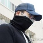 """'변종마약 투약' 현대가 3세 구속…법원 """"증거인멸 우려"""""""