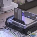 작년 밴사 순이익 1703억…전년비 0.2%↓