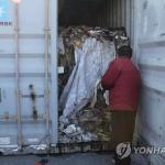 필리핀에 이어 베트남까지…불법 쓰레기 수출국 오명