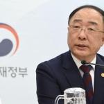 추경 6조7000억원 편성…미세먼지 대응·민생경제 지원