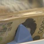 """금융위 """"7월부터 1000만원 이상 현금 입·출금 FIU 보고"""""""