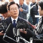 '친형 강제입원' 이재명 경기지사, 오늘 검찰 구형