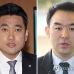 문희상 국회의장, 오신환 사보임 허가…바른정당계 반발