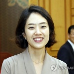 """청와대 신임 대변인에 고민정…""""여러 세대와 소통 기대"""""""