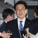 """검찰, 이재명에 징역 1년6개월·벌금 600만원 구형 """"죄질 매우 불량"""""""