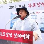 """한상범 LG디스플레이 부회장, """"2019년은 새로운 도약 위한 마지막 골든타임"""" 강조"""