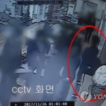 """곰탕집 성추행, 2심도 유죄 선고…""""추행정도 중하지 않아 집행유예"""""""