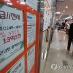 전국 주택가격 5개월 연속 하락…낙폭 0.05%p 확대