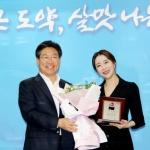"""안소미, 충남 당진시 홍보대사…""""다각적 활동"""""""
