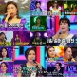 '미스트롯' 1대 우승 송가인…시청률 18.1%