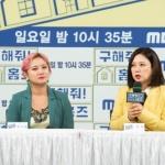 국내 최초 '부동산 예능' 시청자들 공감 얻었다