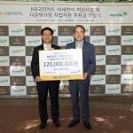 KB국민카드, 미세먼지 저감·다문화가정 지원 후원금 전달