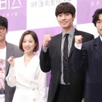 박보영X안효섭 '어비스' 전정한 '선' 찾는다