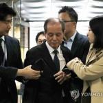 홍지호 SK케미칼 전 대표, 과실치사혐의 구속기소