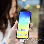 스마트폰 시장 정체…국내 휴대전화 수출 8개월째 감소