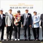 제6회 교촌 허니 레이디스 오픈 성료…박소연 생애 첫 우승