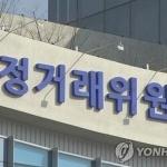 '하도급 갑질' 동일스위트, 과징금 15억∙검찰 고발