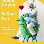CJ ONE, VIP회원 대림미술관 '하이메 아욘展' 초대