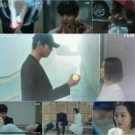 tvN '어비스' 시청률 3.9%...순조로운 출발