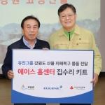 유지창 유진투자증권 회장, 고성·속초에 1억원 상당 지원