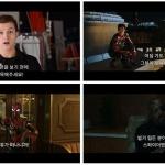 """스파이더맨: 파 프롬 홈, 2차 예고편 공개…""""모든 것이 다시 시작"""""""