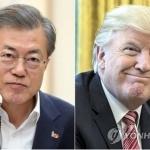 문재인 대통령, 오늘 밤 트럼프와 통화…북한 발사체 관련 논의