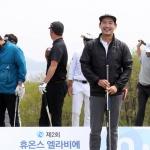 연기보다 골프? 배우 박정철 프로선수 이겼다
