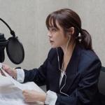 배우 박시연, 내레이션 재능기부 동참