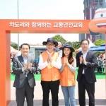 한화손보, '2019 서울안전한마당' 행사