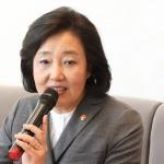 [초대석] 박영선 중소벤처기업부 장관