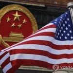미국, 2000억달러 중국 제품 관세 25%로 인상