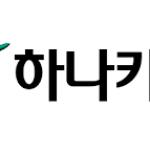 하나카드, 인천공항 라운지 무료 이용 이벤트