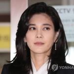 경찰, '이부진 프로포폴 상습투약 의혹' 병원 추가 압수수색