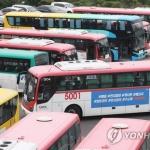 정부, 500인 이상 버스사업장 임금지원 기간 2년으로 확대