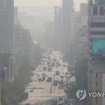 [오늘날씨] 전국 초여름 날씨…미세먼지는 오전에 '나쁨'